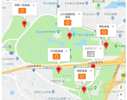 万博公園 駐車場