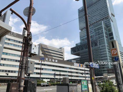 てんしばから見た天王寺駅