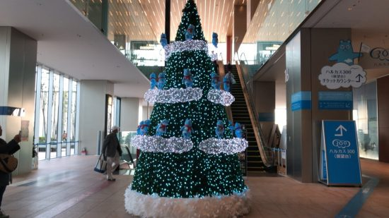 あべのハルカス クリスマスツリー