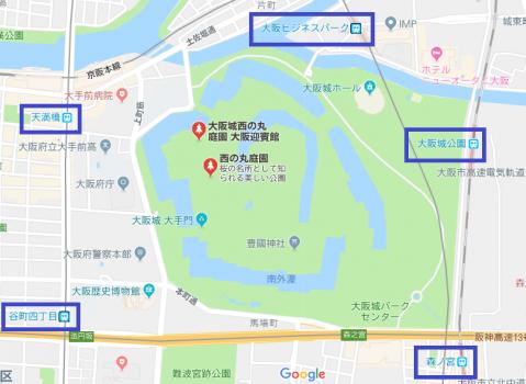 大阪城アクセス