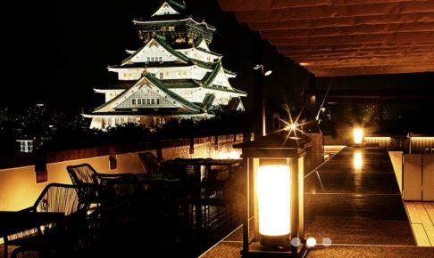 ミライザ大阪城 レストラン