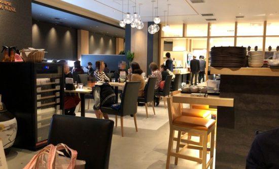 なんばスカイオ 黒酢レストラン 桷志田