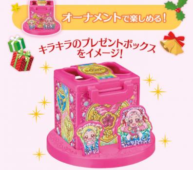 プリキュア クリスマス ボックス
