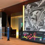 大阪 ミラクルエッシャー展 混雑