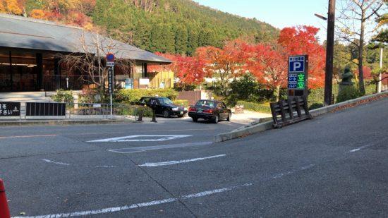 勝尾寺 タクシー