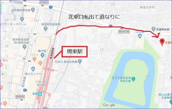 堺東駅から方違神社への行き方
