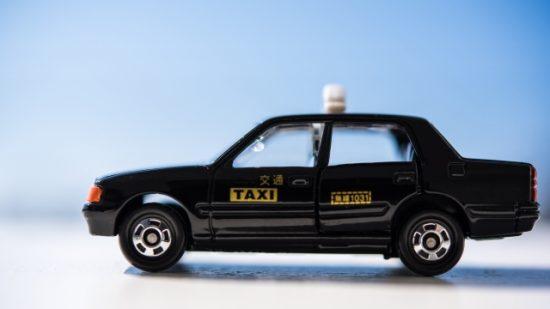 方違神社へタクシーで行く場合
