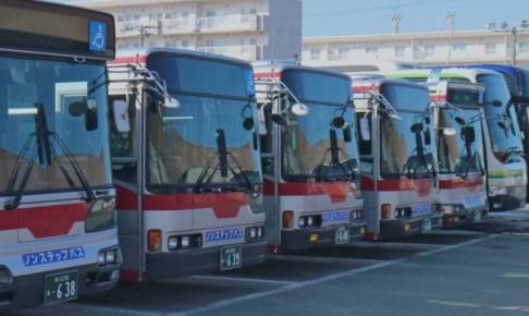 利尻島 観光バス
