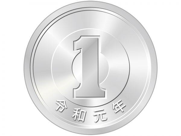 平成31年500円玉発行枚数 【楽天市場】日本のコイン >
