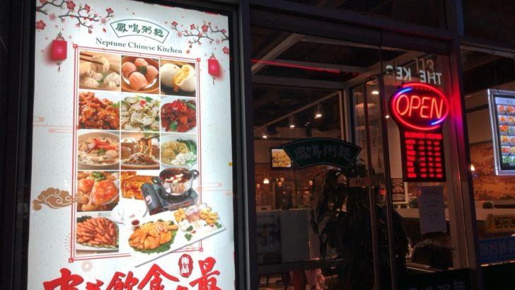 バンクーバー 中華レストラン