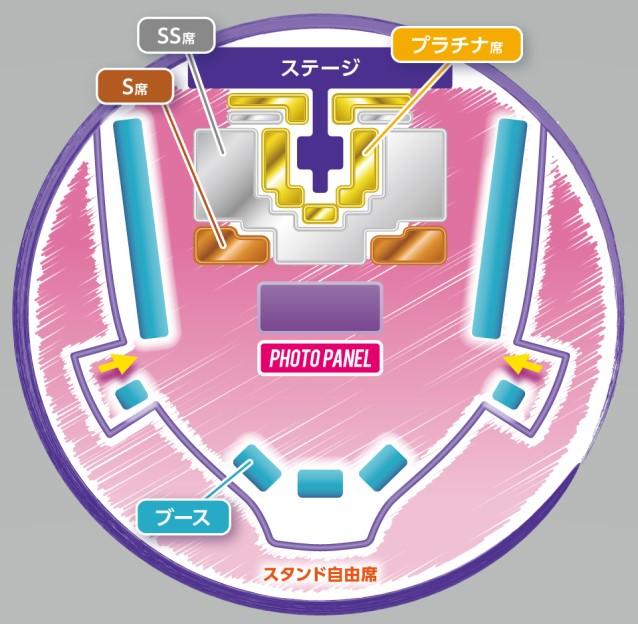 関西コレクション 座席図